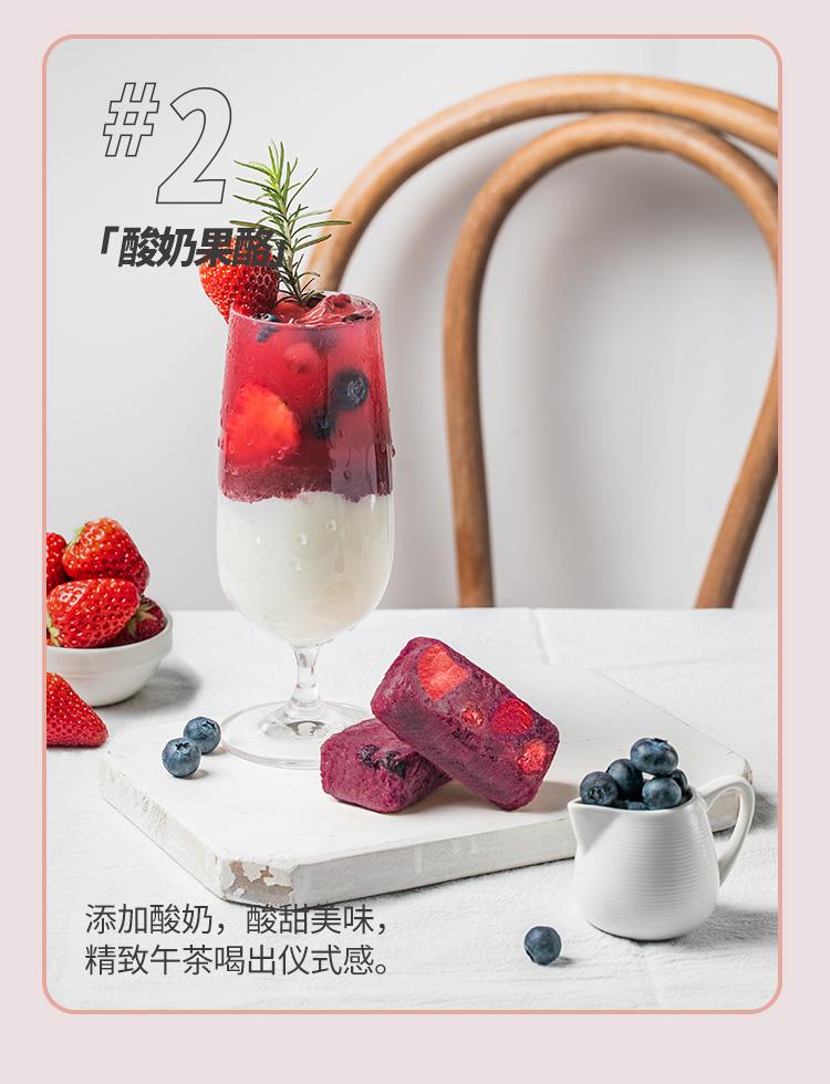 双果莓莓详情_27.jpg
