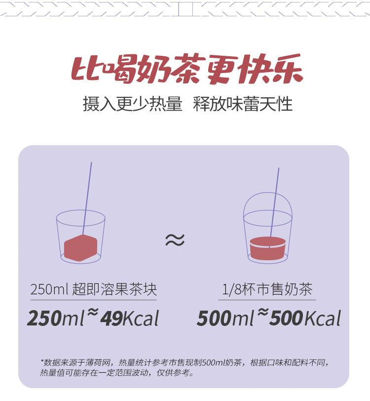 双果莓莓详情_14.jpg