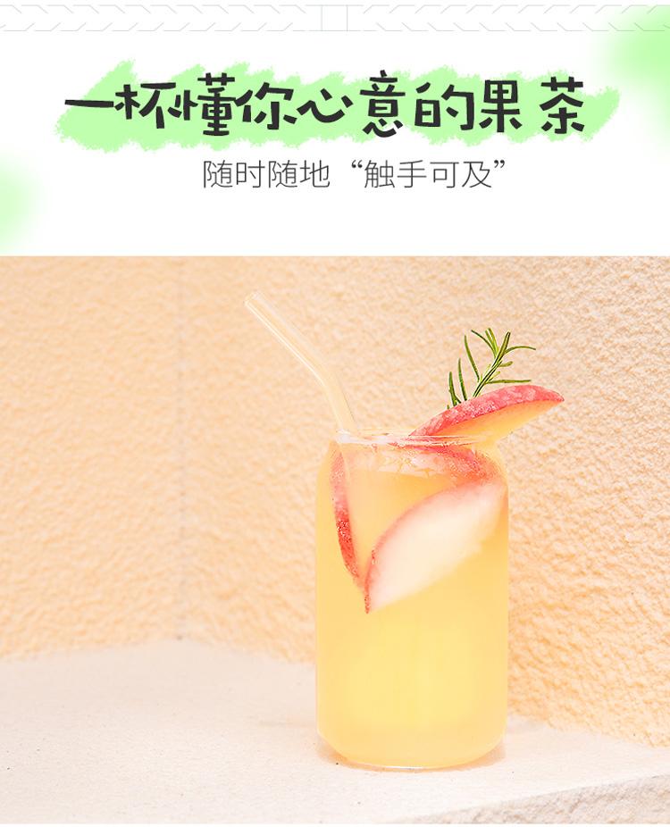 乌龙桃桃摩点商详_10.jpg