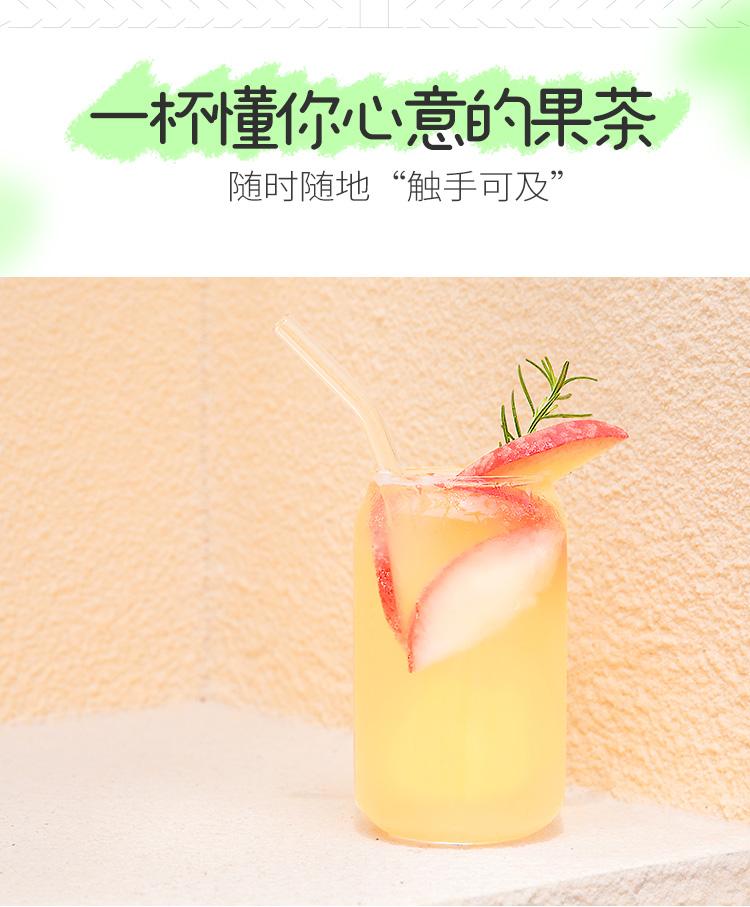 乌龙桃桃商详_11.jpg