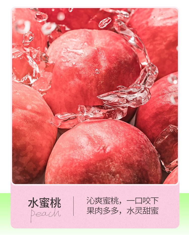 乌龙桃桃商详_16.jpg