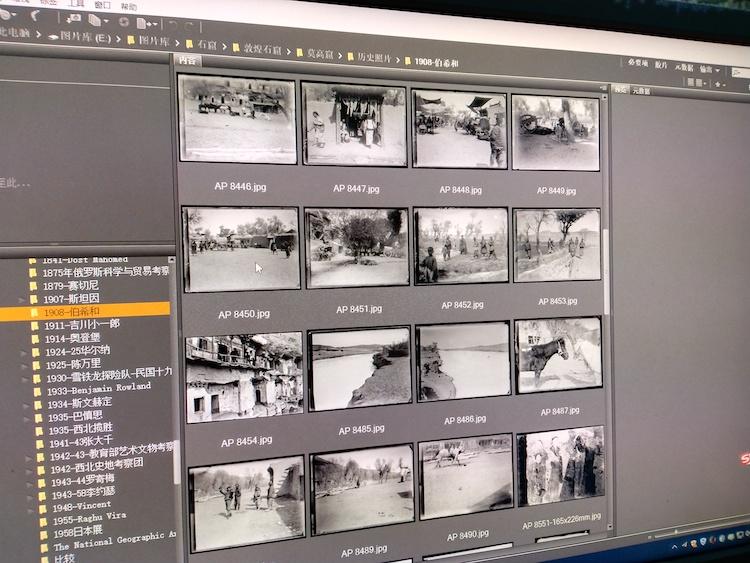孙志军的电脑,展示收藏的敦煌文案文档和照片2.jpg