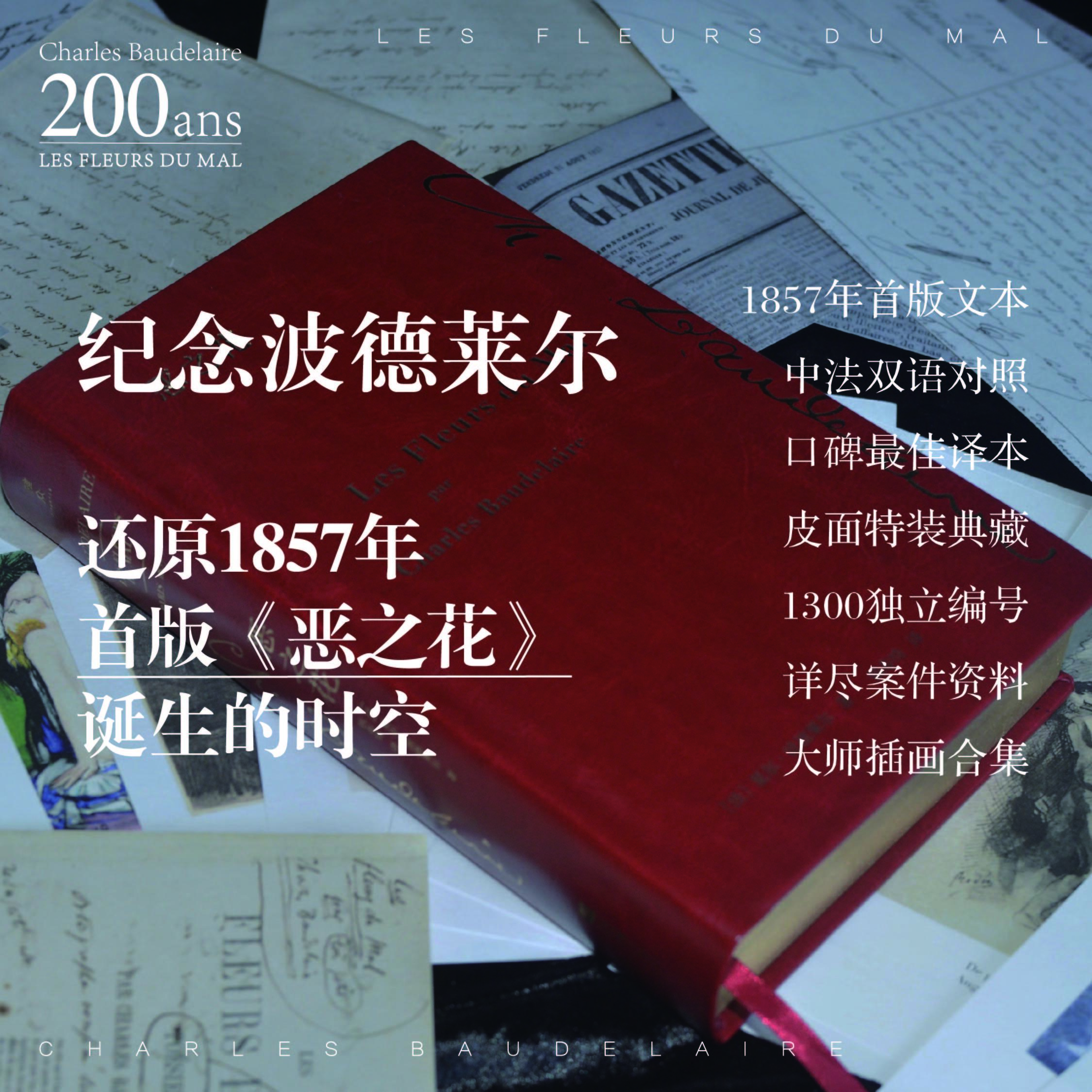 17511630401057_.pic_hd.jpg